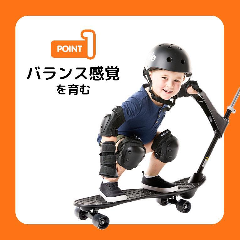スケボー キッズ スケートボード オーキー プロ スケートボード 子供用 コンプリート ファーストボード 2歳 3歳 4歳 5歳 誕生日プレゼント|edute|03