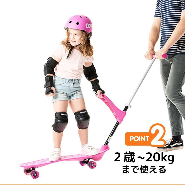 スケボー キッズ スケートボード オーキー プロ スケートボード 子供用 コンプリート ファーストボード 2歳 3歳 4歳 5歳 誕生日プレゼント|edute|04