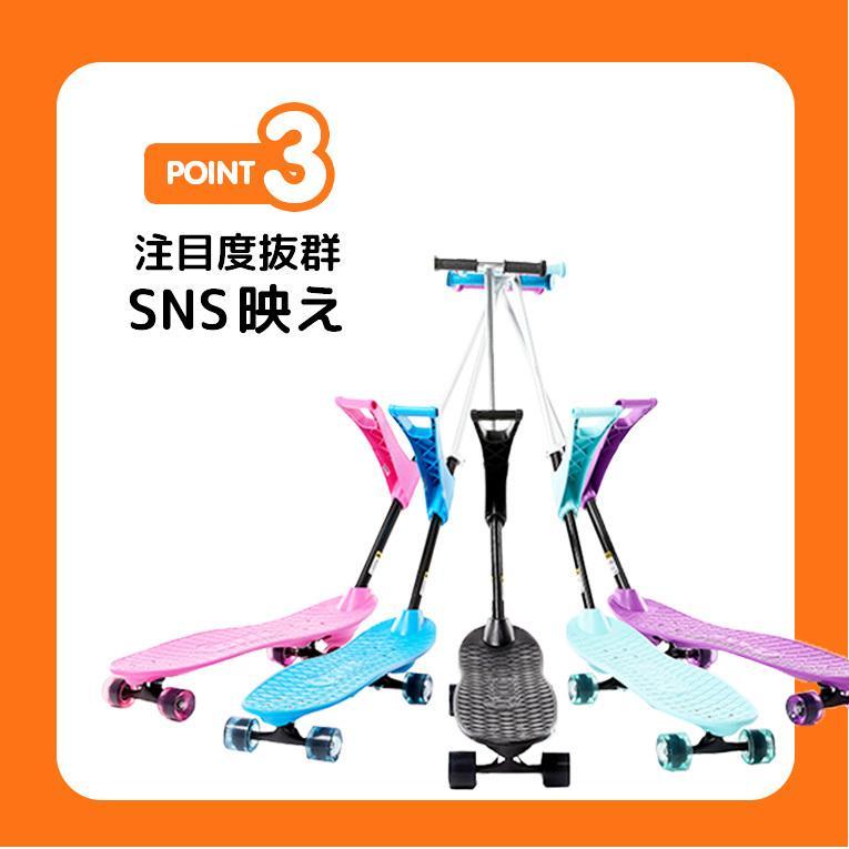 スケボー キッズ スケートボード オーキー プロ スケートボード 子供用 コンプリート ファーストボード 2歳 3歳 4歳 5歳 誕生日プレゼント|edute|05