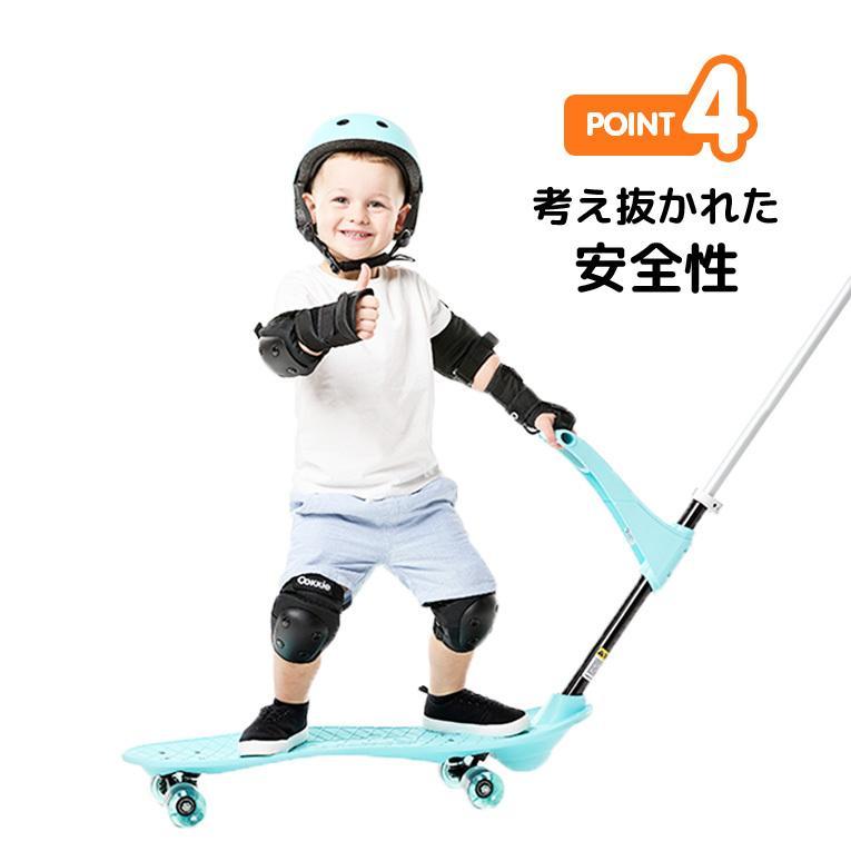 スケボー キッズ スケートボード オーキー プロ スケートボード 子供用 コンプリート ファーストボード 2歳 3歳 4歳 5歳 誕生日プレゼント|edute|06