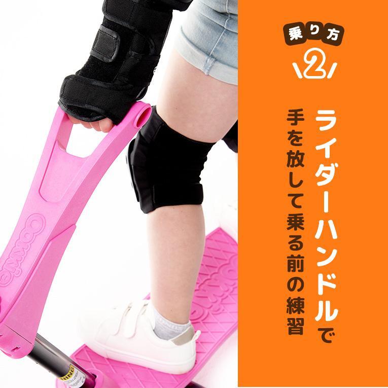 スケボー キッズ スケートボード オーキー プロ スケートボード 子供用 コンプリート ファーストボード 2歳 3歳 4歳 5歳 誕生日プレゼント|edute|08
