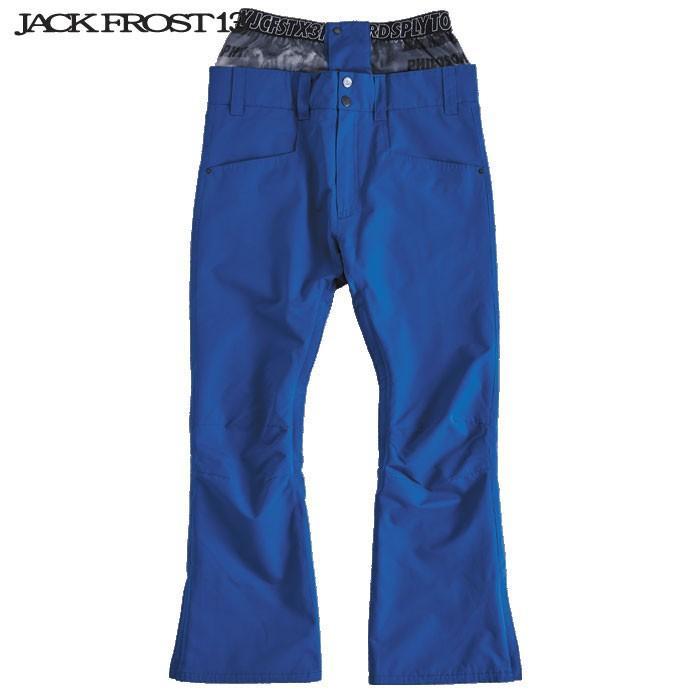 ジャックフロスト ワンスリー ベーシック パンツ JFP91606 697/青 スノーボード JACKFROST 13 BASIC PT