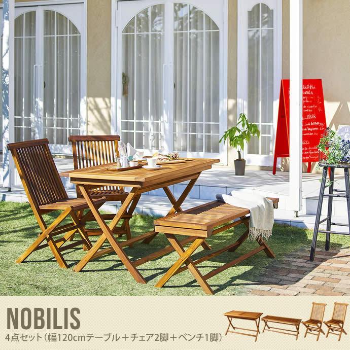 【4点セット】ガーデンセット テーブル ベンチ チェア ガーデンファニチャー チーク 120 折りたたみ式