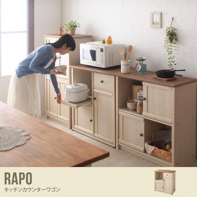 キッチンカウンターワゴン W80 ワゴン キッチン 収納 シンプル かわいい リビング アンティーク 収納棚 キャスター