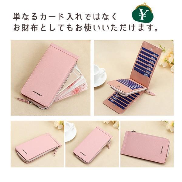 軽くて持ち運び便利 26枚収納カードケース コンパクト設計 大容量カード入れ/選べるカード ケース ファスナー付き 財布 男女兼用 送料無料|eegoods-labo|05