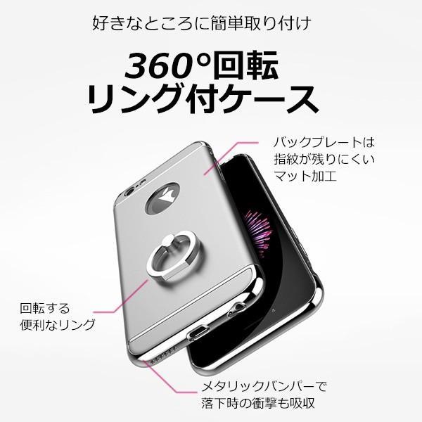 落下防止 スマホリング一体型 耐衝撃 全面保護ケース iphonex/xs iphone7/8 iphone7.8plus iphone6/6s 対応 ゴージャスでおしゃれ!送料無料 eegoods-labo 02
