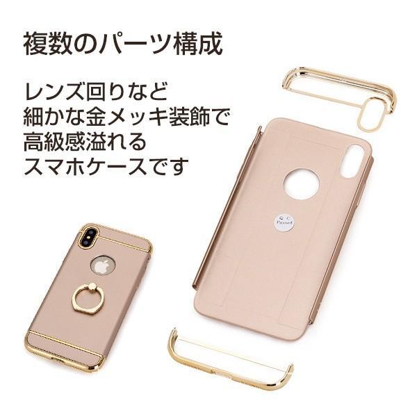 落下防止 スマホリング一体型 耐衝撃 全面保護ケース iphonex/xs iphone7/8 iphone7.8plus iphone6/6s 対応 ゴージャスでおしゃれ!送料無料 eegoods-labo 08