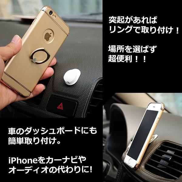 落下防止 スマホリング一体型 耐衝撃 全面保護ケース iphonex/xs iphone7/8 iphone7.8plus iphone6/6s 対応 ゴージャスでおしゃれ!送料無料 eegoods-labo 03