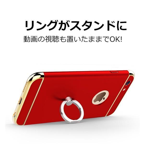 落下防止 スマホリング一体型 耐衝撃 全面保護ケース iphonex/xs iphone7/8 iphone7.8plus iphone6/6s 対応 ゴージャスでおしゃれ!送料無料 eegoods-labo 04