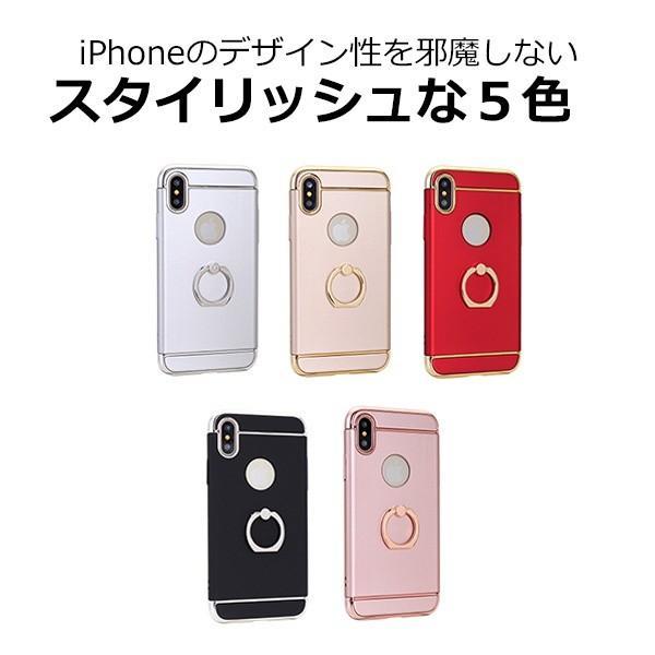 落下防止 スマホリング一体型 耐衝撃 全面保護ケース iphonex/xs iphone7/8 iphone7.8plus iphone6/6s 対応 ゴージャスでおしゃれ!送料無料 eegoods-labo 05