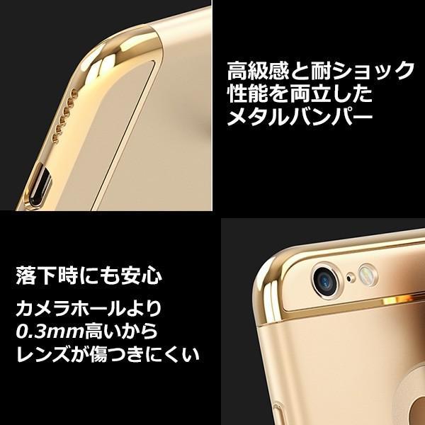 落下防止 スマホリング一体型 耐衝撃 全面保護ケース iphonex/xs iphone7/8 iphone7.8plus iphone6/6s 対応 ゴージャスでおしゃれ!送料無料 eegoods-labo 06