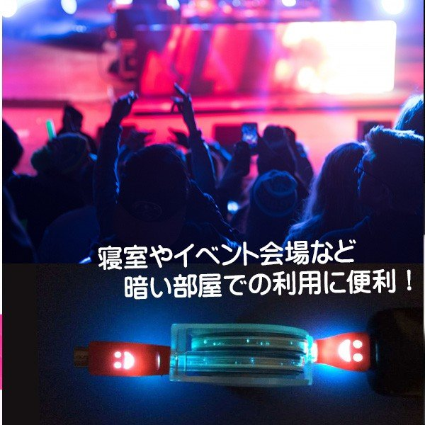 笑顔で光るLEDケーブル★巻き取り式USB充電ケーブル【iPhone/Android】Lightningケーブル MicroUSBケーブル 伸縮式 リール式 充電器 充電ケーブル 送料無料|eegoods-labo|06