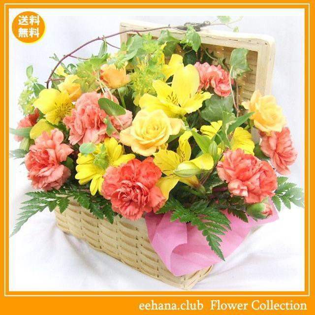 母の日 ランチイエローアレンジ4,950円 送料無料 eehana