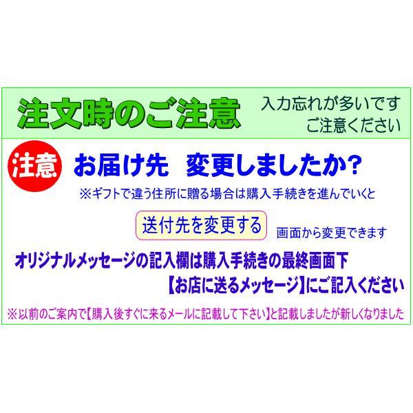 母の日 ランチイエローアレンジ4,950円 送料無料 eehana 03