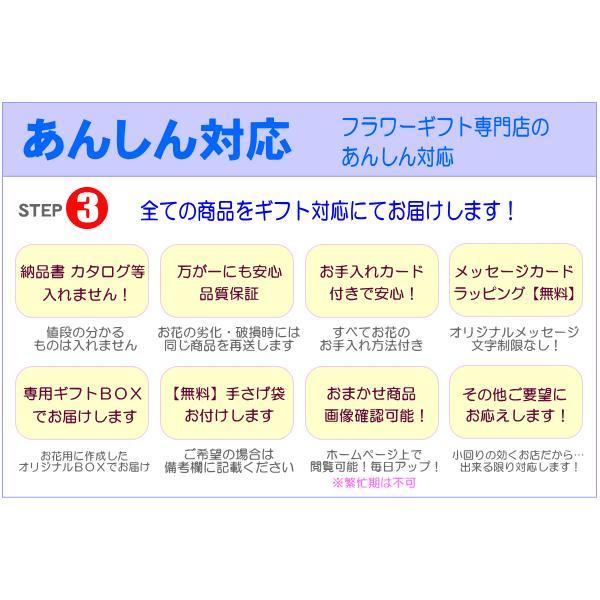 母の日 ランチイエローアレンジ4,950円 送料無料 eehana 08