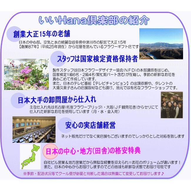 母の日 ランチイエローアレンジ4,950円 送料無料 eehana 10