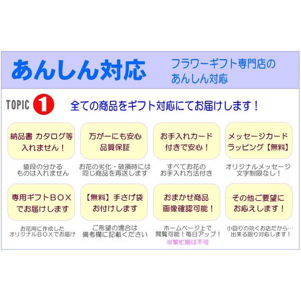 花 ギフト バースデー8月の誕生花 ひまわりアレンジ3,500円 送料無料  あすつく対応 写真付きメッセージ選択可|eehana|05
