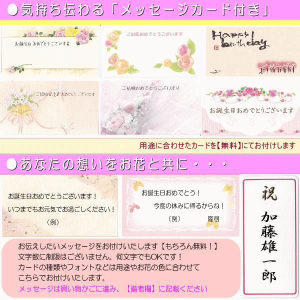 ひまわり花束 花 ギフト バースデー8月の誕生花5,000円 送料無料    あすつく対応 eehana 03