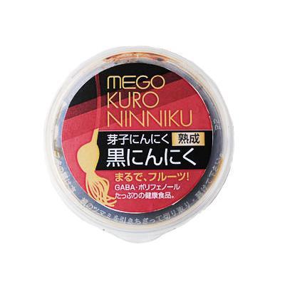 芽子黒にんにく 300g*|egao-ichiba|02