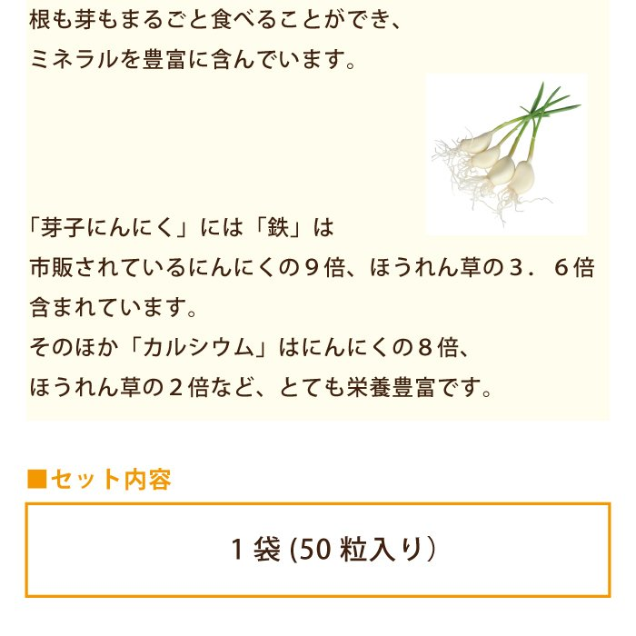 芽子にんにく餃子 1袋(50粒入り)*|egao-ichiba|06