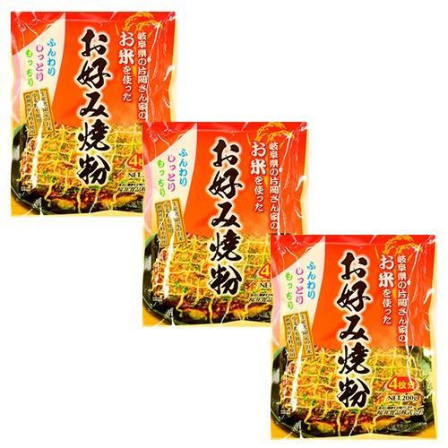 桜井食品 お米を使ったお好み焼粉 3袋セット 小麦不使用 オンラインショップ アレルギー対応食品 乳不使用 卵不使用 希少