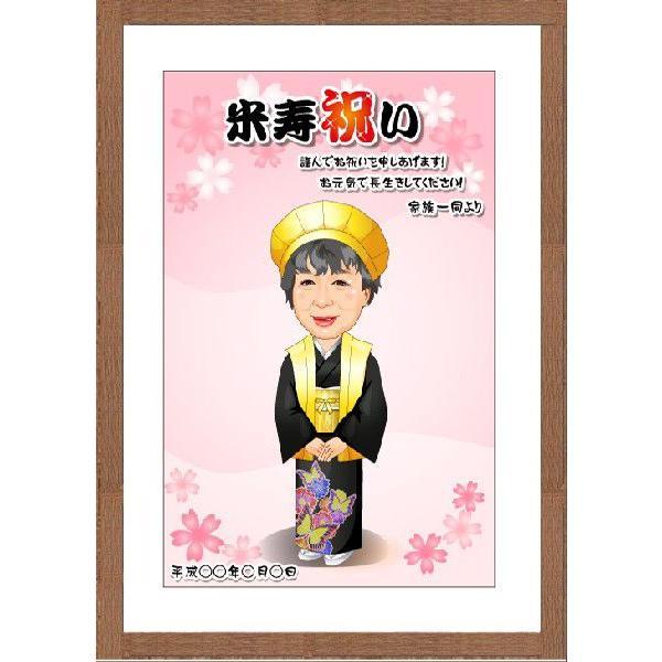 [6名様] [6名様] [6名様] 似顔絵プレゼント 米寿祝いプレゼント 米寿祝い贈り物 米寿祝いギフト 似顔絵ウェルカムボード 04a