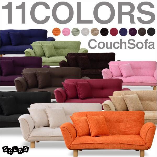 (メーカー直送のため、代金引換不可!返品不可!日時指定不可!)選べる11色カラー コイルスプリング入りカウチソファ -SCLRS-スクルズ -SCLRS-スクルズ