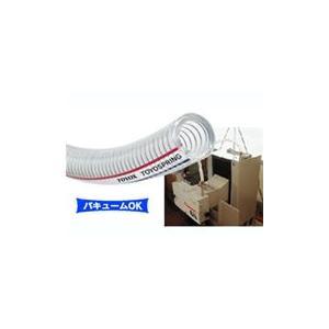トヨスプリングホース  TS 定尺品 TS-50 (40m)