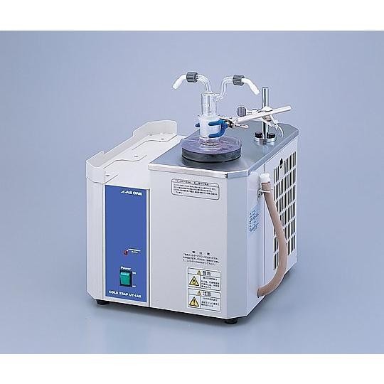 2-8101-01 冷却トラップ卓上型 UT−1AS