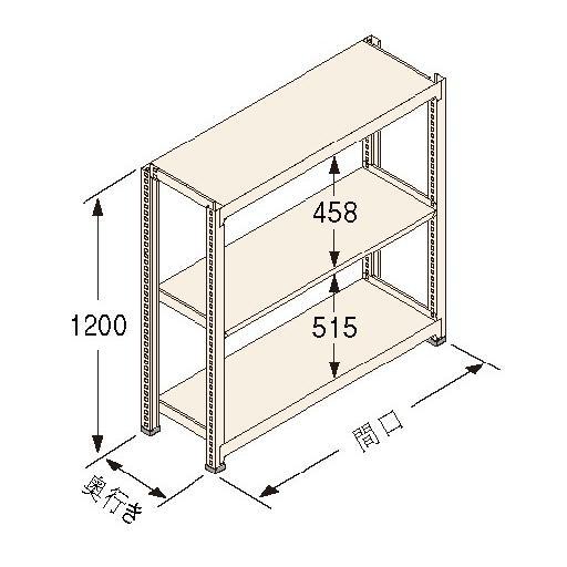 扶桑金属工業(株) 中量ラック Kタイプ150KG GSN-K1215C3D