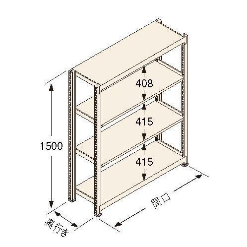扶桑金属工業(株) 中量ラック Kタイプ150KG GSN-K1518C4D