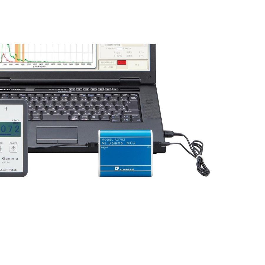 ケニス γ線スペクトル分析器 A2702