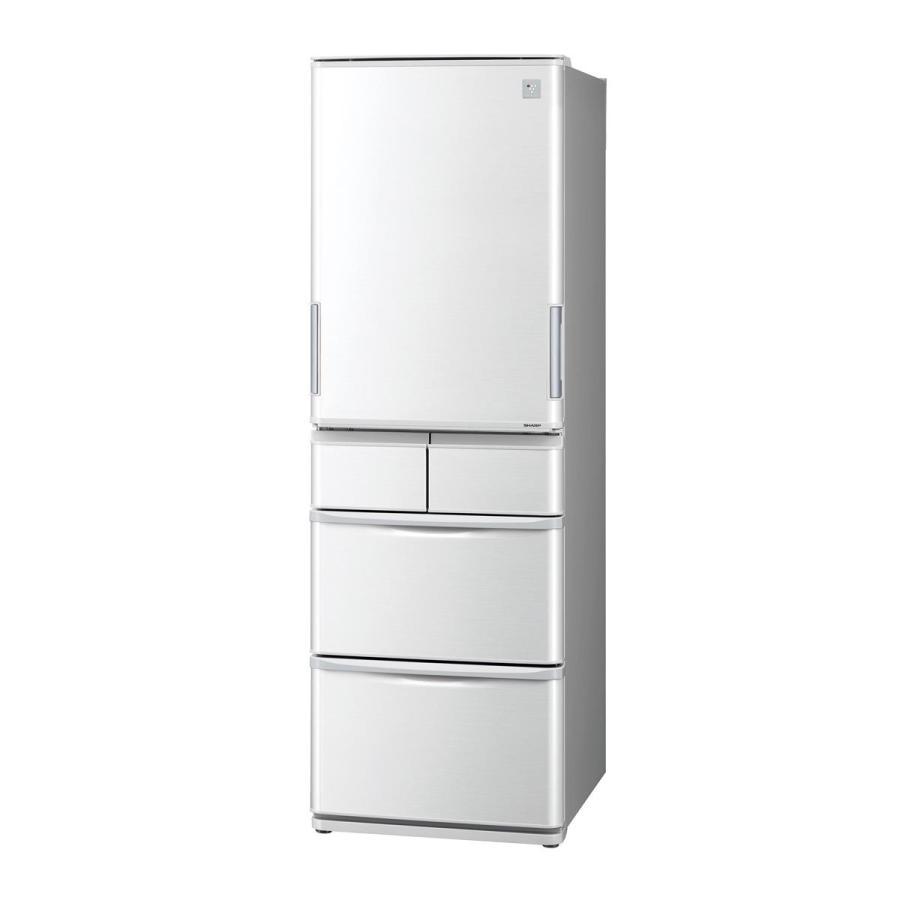 ケニス 冷蔵庫(デジタル温度計付) P411D-HK