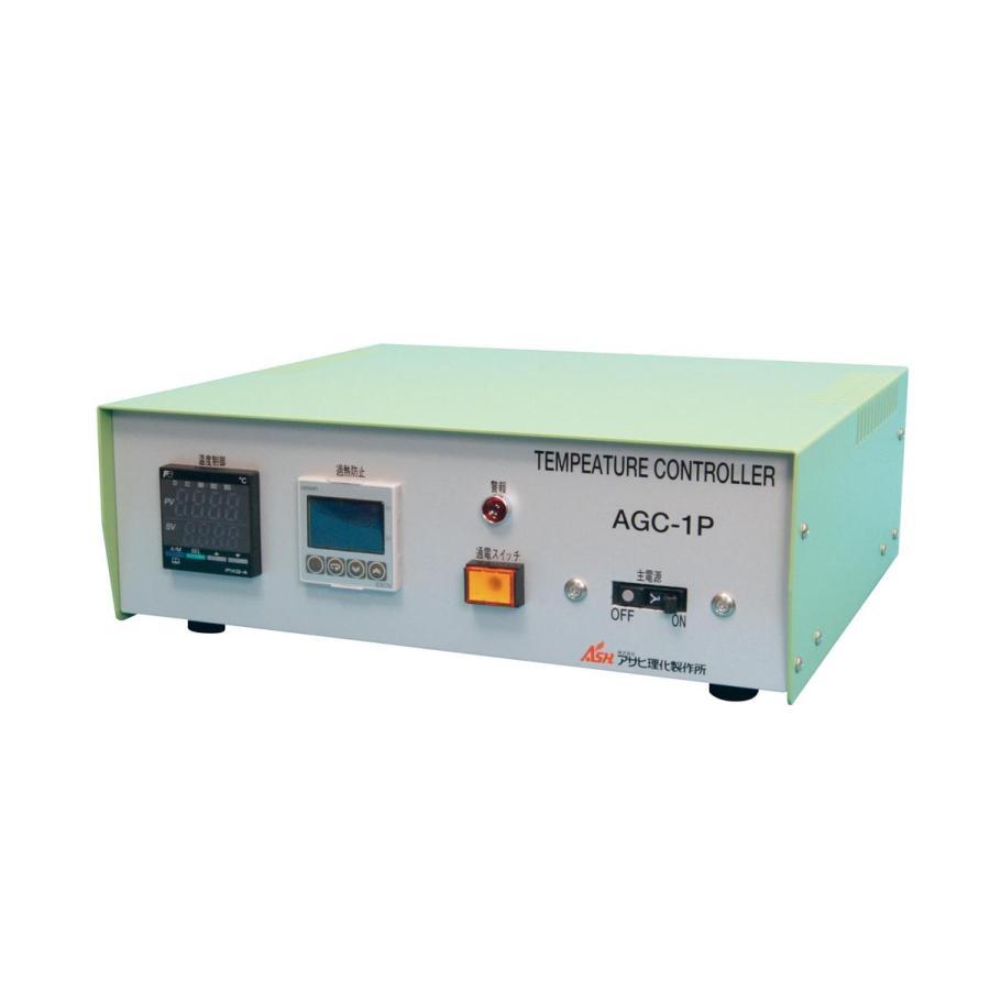 ケニス 電気管状炉用 温度コントローラ AGC-1P