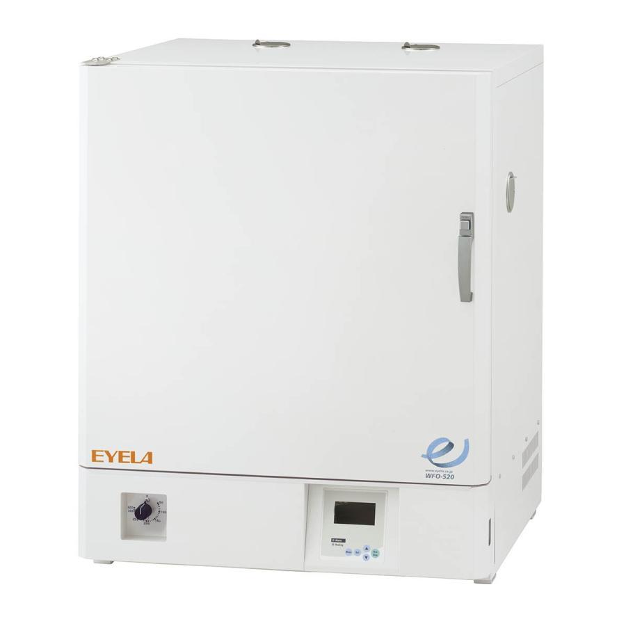 東京理化器械(EYELA) 定温乾燥器 WFO-420