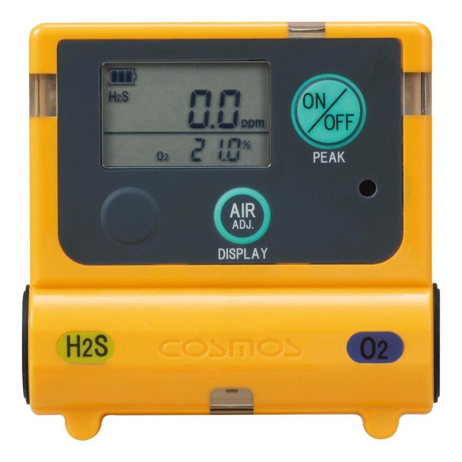 新コスモス電機 装着型ガス検知器 XOC-2200