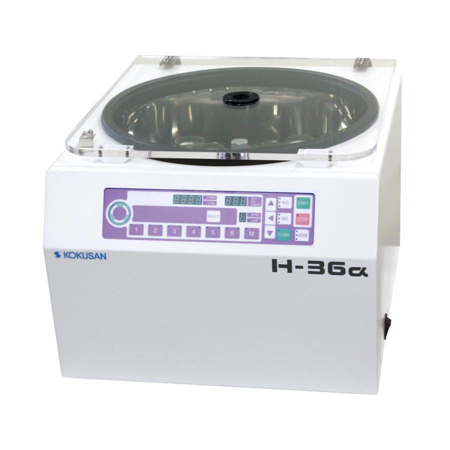 ケニス 卓上遠心機 H-36α