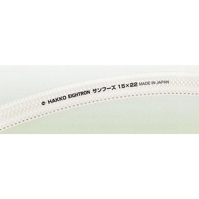 サンフーズホース E-SF-19 19mm×26mm (50m巻)