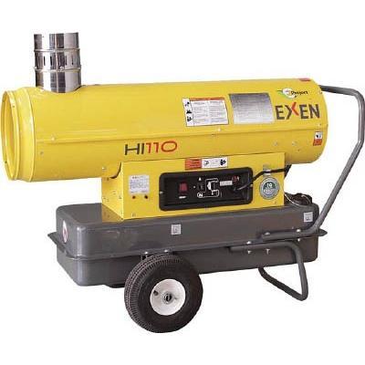 エクセン 間接型温風ヒーター HI110D