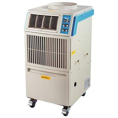 NAKATOMI 業務用移動式エアコン(冷房) MAC-30(三相200V)