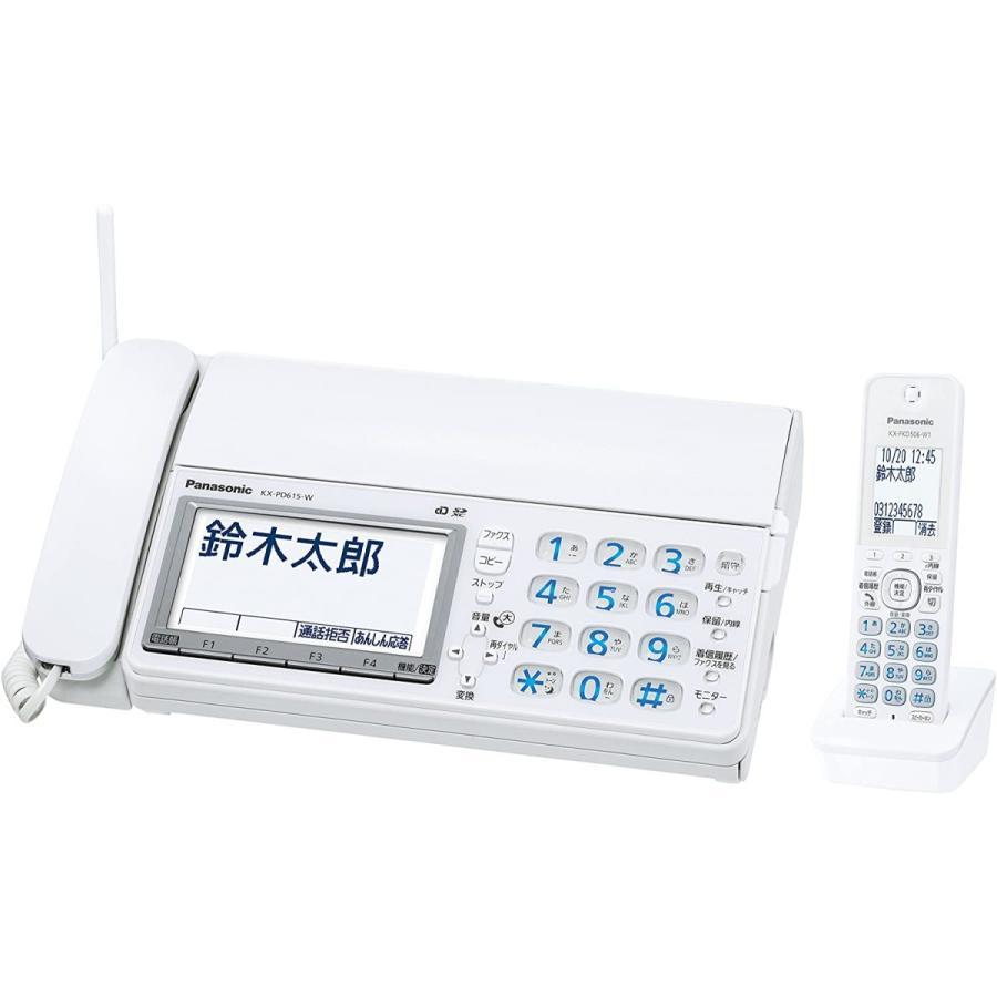 パナソニック デジタルコードレスファクス(子機1台) KX-PD615DL-W