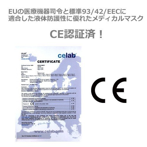 マスク <1箱>50枚 ふつうサイズ メディカルマスク 不織布マスク 立体3層構造 医療レベルのメルトブローンフィルター採用 CE認証済み 国内発送|egmart|06