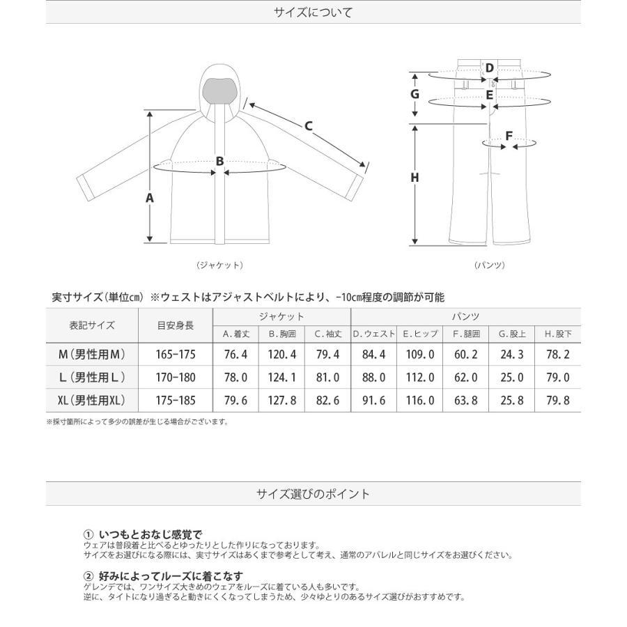 スノーボードウェア メンズ 上下セット スノボ ウェア 男性用|egs|14
