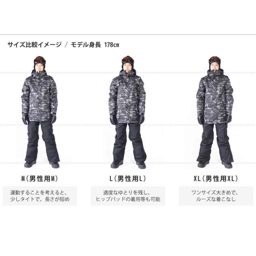 スノーボードウェア メンズ 上下セット スノボ ウェア 男性用|egs|15