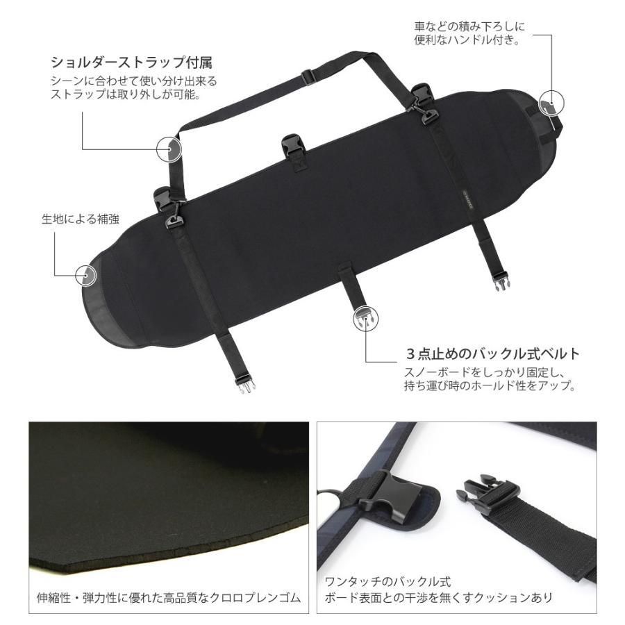 ソールカバー スノーボード 板 収納 ボードケース使用時にも(スノーボード ウェア ゴーグル グローブなどの傷つき防止に)|egs|03