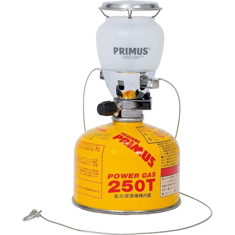 PRIMUS(プリムス) IP-2245A-S ランタン日本正規品