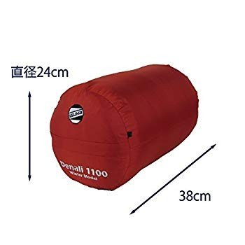 イスカ(ISUKA) 寝袋 デナリ 1100 ブリック 最低使用温度-30度