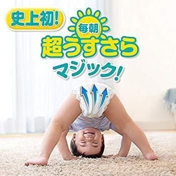 パンパース パンツ ビッグ(XL) ウルトラジャンボ 150枚(50枚×3)|eh-style|03