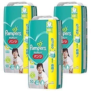 パンパース パンツ ビッグ(XL) ウルトラジャンボ 150枚(50枚×3)|eh-style|05