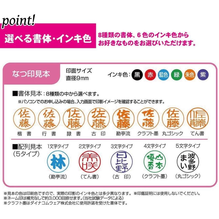 シャチハタ 印鑑 ハンコ キャップレス9N メールオーダー式 XL-CLN1/MO ブルー|eh-style|03